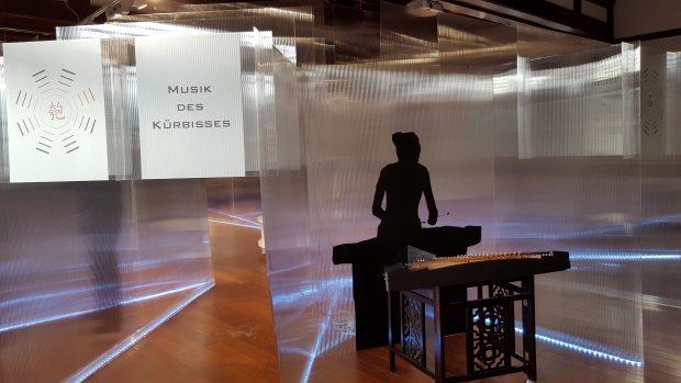 Ausstellung Secret Sounds